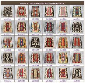 カイセリキリムヤストゥクサイズ・送料無料&滑り止め付/トルコ直輸入・ウール製手織りキリムHandWeavenWoolKilimfromKayseri