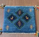 ギャッベ チェアマット イラン製手織り39×42cmブルー 4つのひし形 動物と植物モチーフ