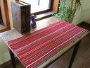 [email service free shipping] one Iranian old tent cloth,  handwoven 75cm size