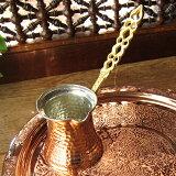 2013冬のボーナスセール★Special Price★ジェズベCezve・ブロンズ(銅製)/トルココーヒーを沸かすための小さな鍋【トルコお土産】
