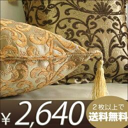 トルコデザイン・クッションカバー45x45cm用※2枚以上で送料無料【あす楽対応】