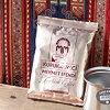 トルココーヒー100gパック・メフメットエフェンディ社