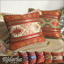  of the store specializing in  cushion cover 43*43 torr codesign chenille material