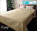 Bedcover (bedspread) ダブルサイズエユップ ivory / Ottoman Empire design [setsuden_bedding]