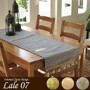 Table runner / bed throw, comfortable chenille material  07
