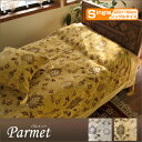 Bedcover (bedspread) single size palmette / Ottoman Empire design [setsuden_bedding]