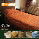 Bedcover (bedspread) single size tulip [setsuden_bedding]
