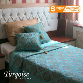 Turqoise220s