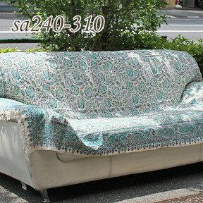 ガラムカールペルシャ更紗240cm長方形サイズ・ブルー/アンバー■シングルベッドのカバーリングにぴったりの大きさベッドカバー・ソファカバー・マルチカバー