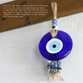 ナザルボンジュウNazarBoncug/EvelEye・麻紐&ビーズ飾り13cm/フェニキア時代より伝わるトルコのお守り