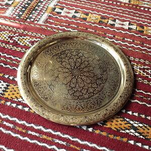 エジプト・真鍮製のトレー/アラベスク模様・ゴールド直径30・丸盆/イスラミックな幾何学デザイン【送料無料】