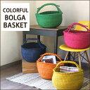かごバスケット・収納バスケット・アフリカ・ガーナ・ボルガバスケット・丸型・直径40cm・Bolga Basket <8色>【あす楽対応】の写真