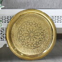 エジプト・真鍮製のトレー/アラベスク模様・ゴールド直径40cm・丸盆/イスラミックな幾何学デザイン【送料無料】