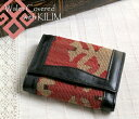 オールドキリム and leather three fold wallet ksf058Old Kilim & Lether Walet