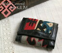オールドキリム and leather three fold wallet ksf072Old Kilim & Lether Walet