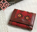 オールドキリム and leather three fold wallet ksf077Old Kilim & Lether Walet