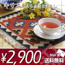 [email service free shipping] the handwoven ミニキリムミニサイズ about 40x40cm square of the Iran カシュカイ group