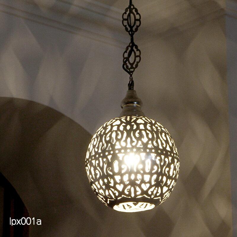 メタルシェード・ペンダントランプ/Egyptian Metal shade Lamps, Handmade ペンダントライト Φ18cm/Football シルバー色/アラベスク