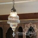 オットマンクラシックガラスシェードランプ・ペンダントライト・ペンダントランプ1灯/Ottoman Classic Traditional Turkish Lam...