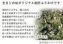 能登ひかり 5kg (石川県能登半島珠洲のお米)