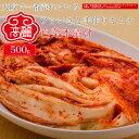白菜本漬け【400グラム】★【あす楽_土曜営業】