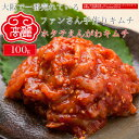 kimuchi-0098_t