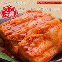 白菜本漬キムチ1kg!じっくり熟成させた高麗食品の「白菜キムチ」は、キムチ調味料(ヤンニョン)の味が十二分に染み込んだ味わい深い逸品です。