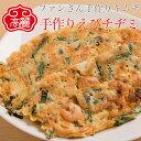 エビチヂミ【1枚】1枚1枚を丁寧に焼き上げた韓国のお好み焼きであるチヂミです。香ばしい海老が入っており、そのままでもポン酢を付けてでも美味しくお召し上がりいただけます。