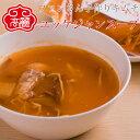 ユッケジャンスープ【韓国スープ1袋500g】牛肉が入った韓国の焼き肉屋さん定番スープです。見た目ほど辛くはありませんが溶き卵を入れるとまろやかになりおいしくお召し上がりいただけます。【ユッケジャン/テール/コムタン/シレギ/ホルモン/カルビ/プゴク】
