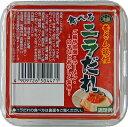 ご飯や餃子、豆腐、ラーメンなどにかけて食べるととっても美味しいニラだれです。業務用1キロ入り!業務用のためパッケージが異なります【冷蔵】