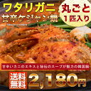 【送料無料】ワタリガニを丸ごと一匹使用した韓国鍋。キャベツキ...