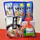 送料無料 韓国 スタミナ食 5点 セット 【ラッキーシール対応】