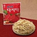 韓国 鱈スープ・プゴク用セット 牛肉ダシダ100g+干しタラ 200g