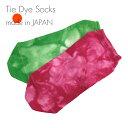 むら染め レディース スニーカー ソックス [ 国産 ・ 日本製 ]靴下:KTS-082L