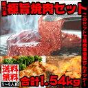 焼肉 セット 材料 ハラミ 通販 バーベキュー焼肉セット ハラミさがり 牛ハラミ ホルモ