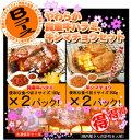 【牛焼肉セット☆Bコース】やわらか貴重牛ハラミ(180g×2パック)牛シマチョウ(200g×2パック)焼肉屋さんの約8人前!【焼肉】【バーベキュー】