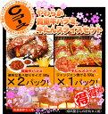【牛焼肉セット☆Cコース】やわらか貴重牛ハラミ(180g×2パック)牛タンスライス(500g×1パック)焼肉屋さんの約8人前!【焼肉】【バーベキュー】
