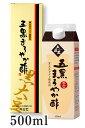 黒大豆クエン酸飲料【五黒まろやか酢500ml】◆楽天ランキング受賞!【メーカー直送通販】