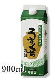 薄口【うすくち醤油900ml】(塩分14%)塩分20%カット【メーカー直送通販・本醸造しょうゆ】