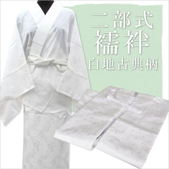 Two copies of underwear half undershirt under-petticoat washable cloth of white background type undershirt half utility clothes in Japanese dress