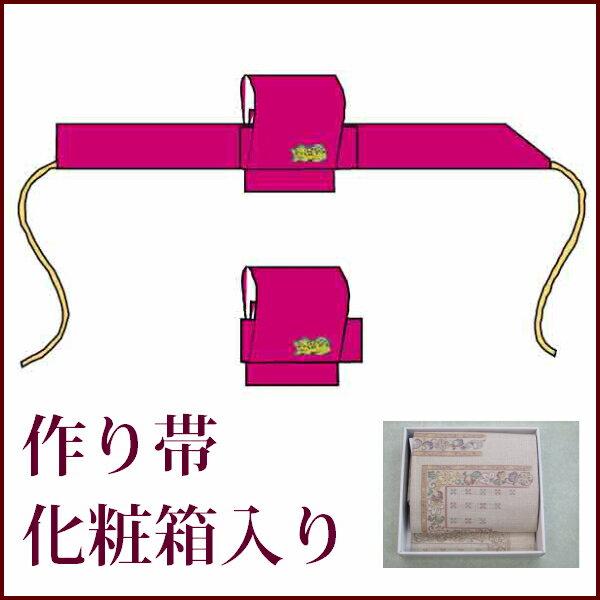 作り帯 【名古屋帯】【化粧箱入り】つけ帯 安くて丁寧、国内手縫い/