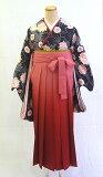 【レンタル 】 小振袖・袴フルセット  「黒地にオシャレな染絞り」  〜思い出に残る卒業式に〜