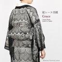 総レース羽織 Grace 薄羽織 ちりよけ 洗える レース 羽織 着物【Kimono Factory nono のの キモノファクトリーノノ】