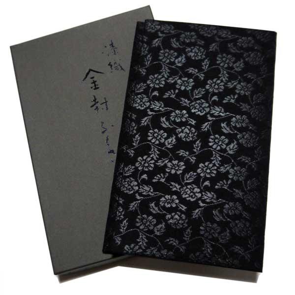 【送料無料】金封ふくさ 漆織 むす美 箱入り 名入れ対応 ネーム入れ 日本製 名前入れ 冠…...:kimono-iroha:10001165