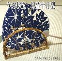 うちわ立 根竹半月型 竹 おしゃれ 団扇立て 和 和風 うちわ立て インテリア 飾り 玄関 床の間 和室 人気 プレゼント ギフトに 海外のお土産