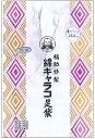 最高級品質の福助足袋!実用性バツグン【福助】紳士用白足袋 No.1292 上級綿キャラコ ネル裏・普通型(24.0cm〜26.0cm)10P17Apr13