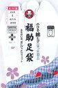 【福助◆白足袋 No.3183 のびる綿キャラコ-撥水加工(さらし裏・ふっくら型・4枚こはぜ)】21.0cm〜24.5cm