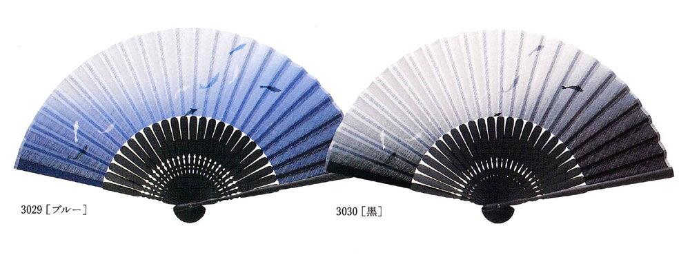 ◆人気定番商品◆メンズ布扇子【京扇子 山二- Standard・鮎】-和柄 和装 和小物 着物 扇子 和雑貨-