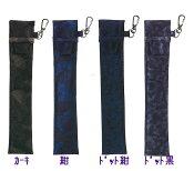 ◆あす楽◆人気定番商品◆ メンズ扇子袋【京扇子 山二】《 メンズ扇子袋・カモフラフック付》-和柄 和装 和小物 着物 扇子 和雑貨 迷彩 カモフラージュ-