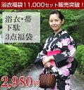 3ten29-sh01_01